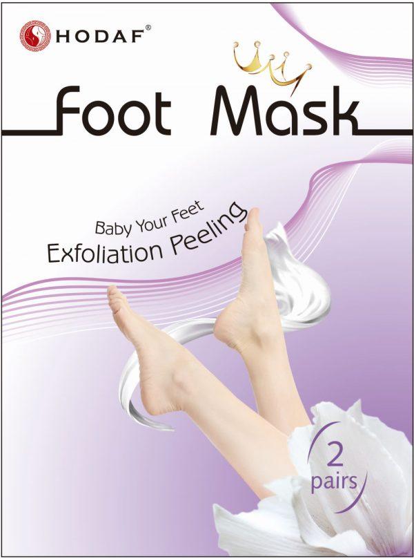 Foot Mask 2 pair box cover image